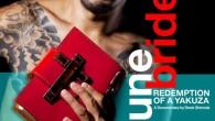 June Bride: Redemption of a Yakuza Dir. Derek Shimoda, Japan/USA, 80min, 2015, color, documentary. Japan Premiere! June Bride trailer subbed from UPAF on Vimeo. It took a missing finger to...