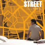 Trap-Street-poster-V-small-212x300.jpg