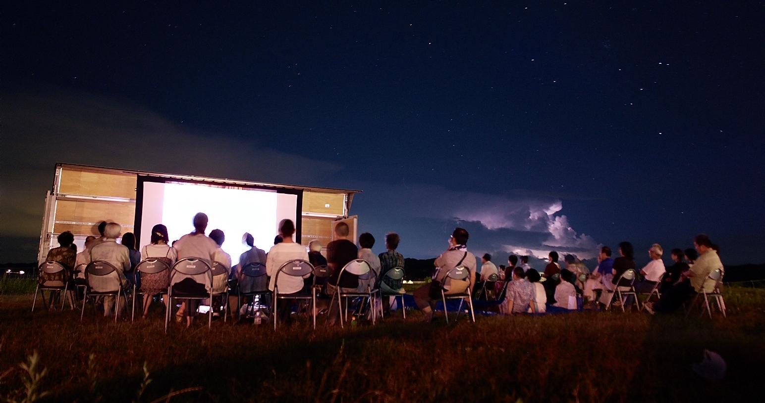 Uno Port Art Films //  生きる・創る・映画
